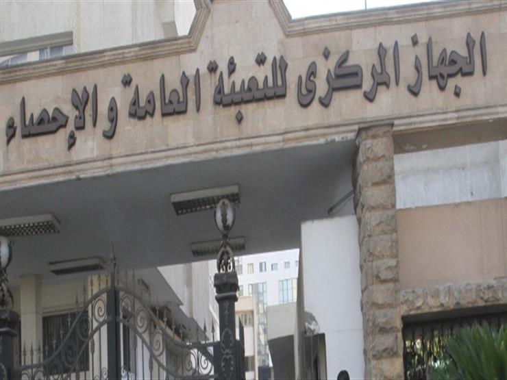 الإحصاء: 22.7 % من المصريين يدخنون.. وشيوعها بين صغار السن