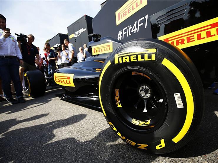 بيريللي تمدد عقدها مع بطولة العالم لسباقات سيارات فورمولا-1 حتى 2023