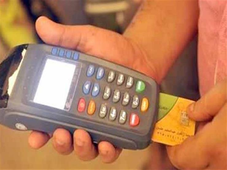 تعرف على موعد حذف المتخلفين عن تحديث بيانات البطاقة التموينية