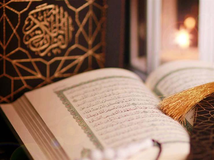 عبلة الكحلاوي تقدم 15 نصيحة ﺃﺛﻨﺎﺀ تلاوة القرآن الكريم.. تعرف عليها