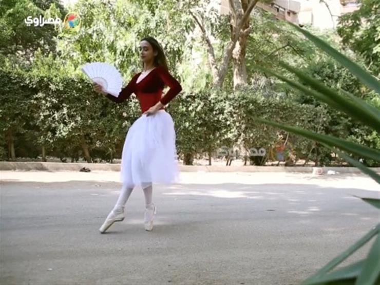 الدراما الراقصة - العمر ينتهي والرقص يستمر