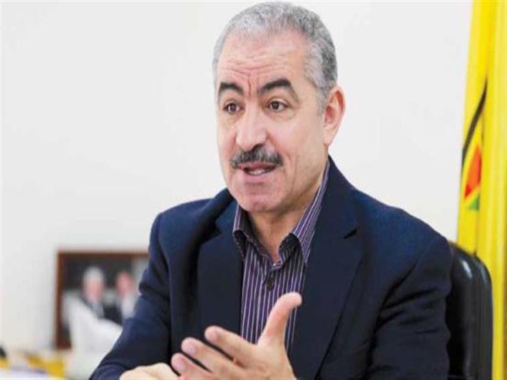 رئيس الوزراء الفلسطيني يؤكد أن بلاده لن تنمو ما دام الاحتلال الإسرائيلي موجودًا