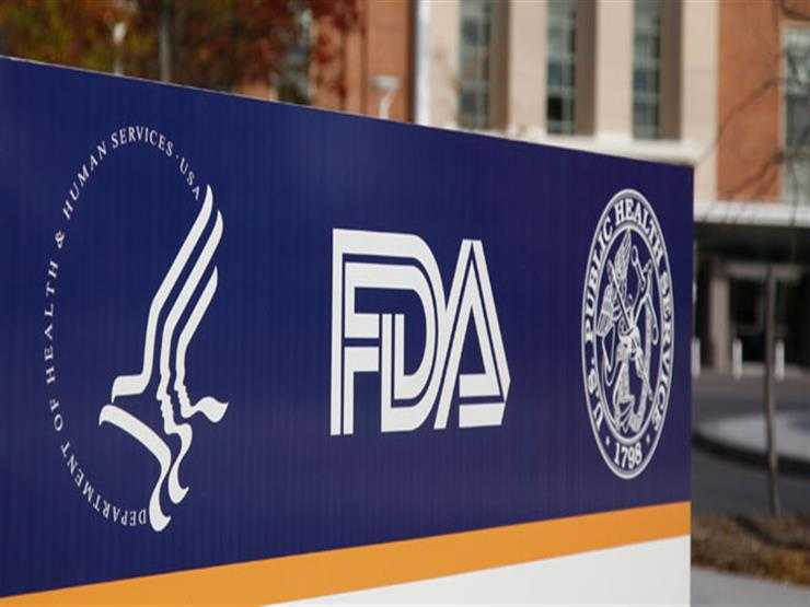 """بشرى سارة للمرضى.. """"FDA"""" توافق على دواء يعالج كافة أنواع السرطان"""