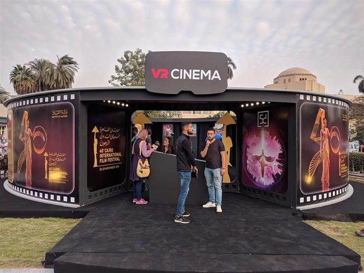 """أول مرة VR في مهرجان القاهرة السينمائي.. الجمهور: """"كنا جوة الفيلم"""""""