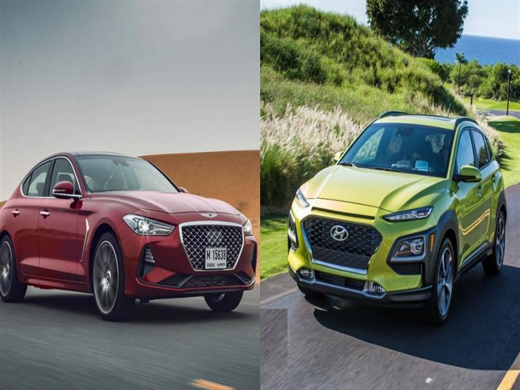 """""""جينسيس G70"""" و""""هيونداي كونا"""" في القائمة القصيرة لجائزة سيارة العام في أمريكا"""