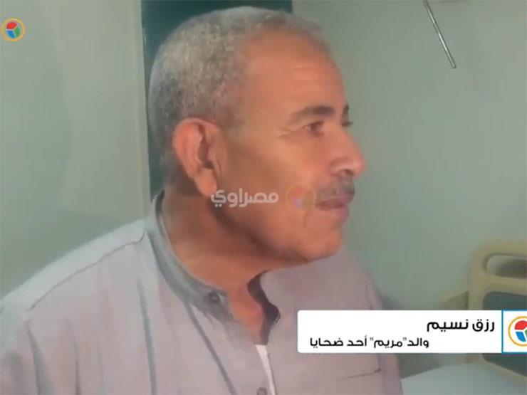 """والد """"مريم"""" أحد ضحايا حادث المنيا: """"نجاتنا من الموت معجزة"""""""