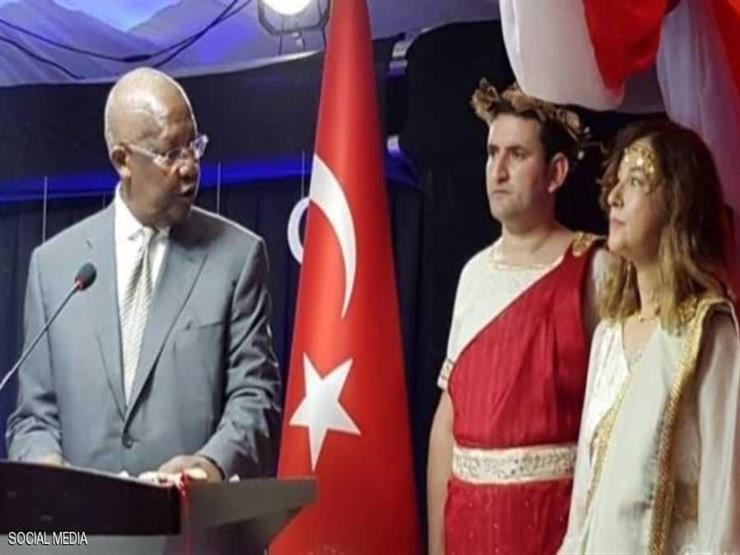 فستان سفيرة تركيا يشعل الغضب: ذكرهم بجميلة أشعلت الحرب...مصراوى