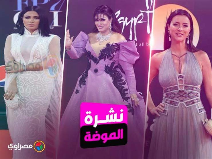 نشرة الموضة| إطلالة لامعة لصبا مبارك.. ونور تتألق بفستان ميتالك مكشوف الظهر
