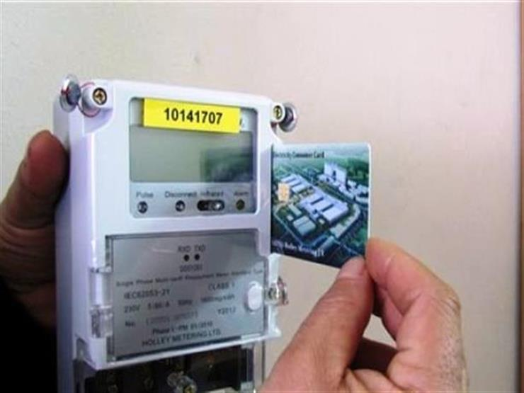 الكهرباء تعلن الزيادات الجديدة في أسعار الشرائح.. غدًا
