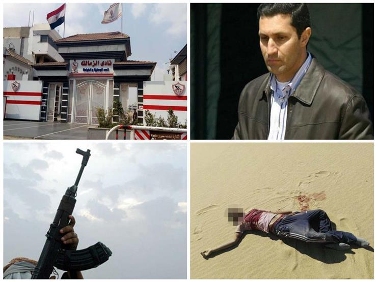 نشرة الحوادث المسائية   قتل 19 إرهابيًا متورطين في حادث المن...مصراوى