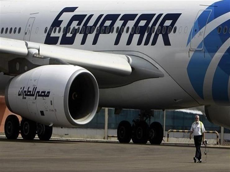 مصر للطيران تبدأ تفعيل نظام جديد لتبادل بيانات البريد المدني إليكترونيا