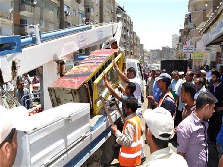 حملة مكبرة لرفع الإشغالات بالأسواق التجارية بمدينة الشروق