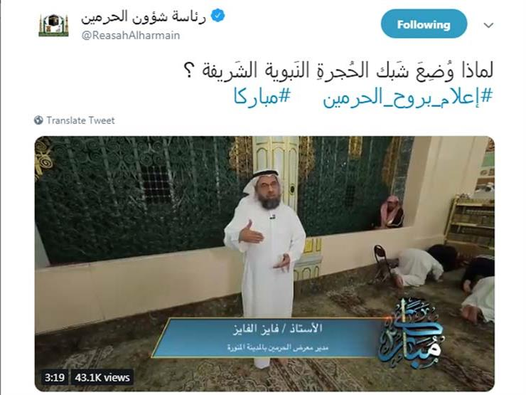 ايز الفايز - مدير معرض الحرمين بالمدينة المنورة