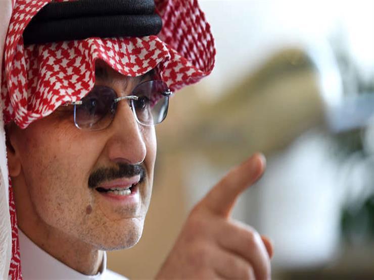 """الوليد بن طلال: التحقيق في مقتل """"خاشقجي"""" سيبرئ ساحة بن سلمان"""