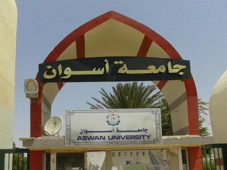 جامعة أسوان تنعى الطالب محمد كنزي الذي سقط من الدور الثاني بمبنى المدرجات