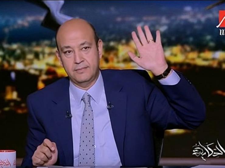 عمرو أديب يكشف عن أهم 5 ملاحظات في أول أيام الاستفتاء على التعديلات الدستورية