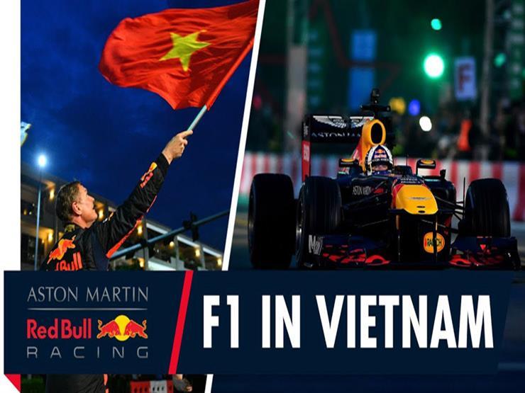 """""""هانوي"""" الفيتنامية تنضم رسميًا للمدن المستضيفة لسباقات فورمولا-1 العالمية"""