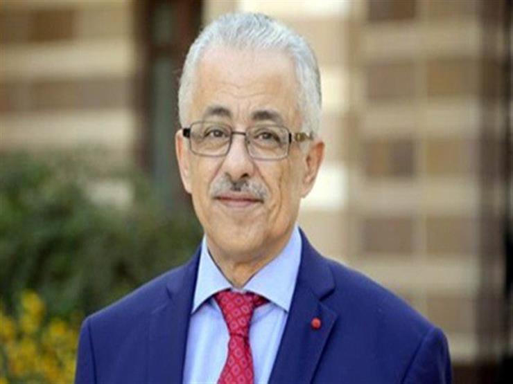 وزير التعليم يكرم أفضل 10 باحثين وجامعات بحثية مشاركة في بنك...مصراوى