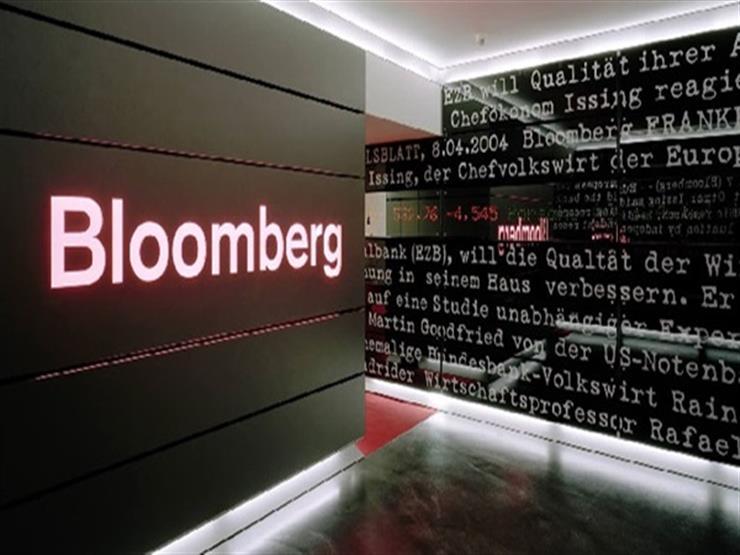 دراسة لبلومبرج: مصر رابع أكثر الأسواق الناشئة عرضة للصدمات الخارجية
