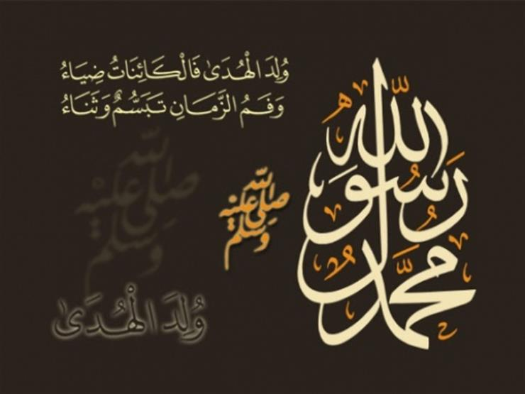 #مولد_النور.. تعرف على أحفاد النبي الأعظم الخمسة