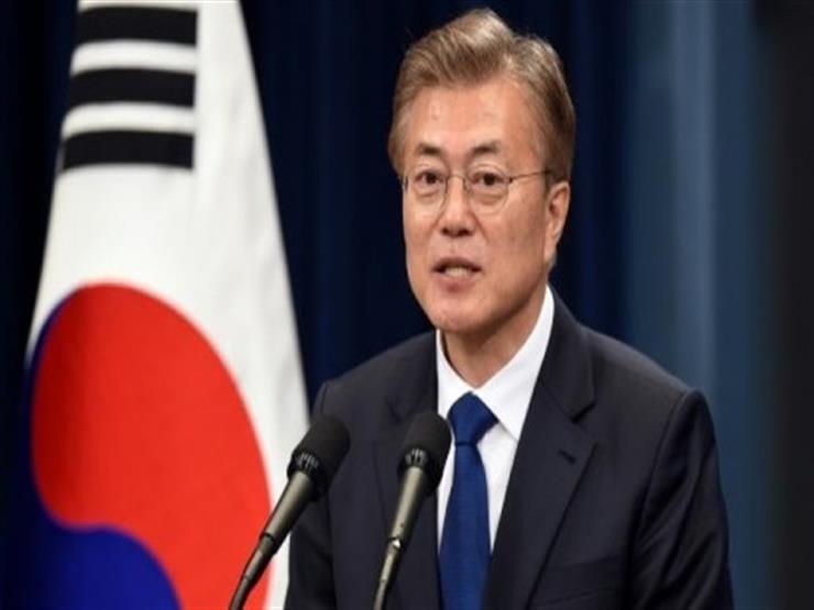 رئيس كوريا الجنوبية: مستعدون لاستئناف التعاون الاقتصادي مع جارتنا الشمالية