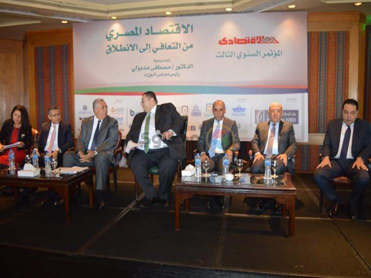 تمويلات بنك القاهرة للمشروعات متناهية الصغر من 2002 بلغت  17 مليار جنيه