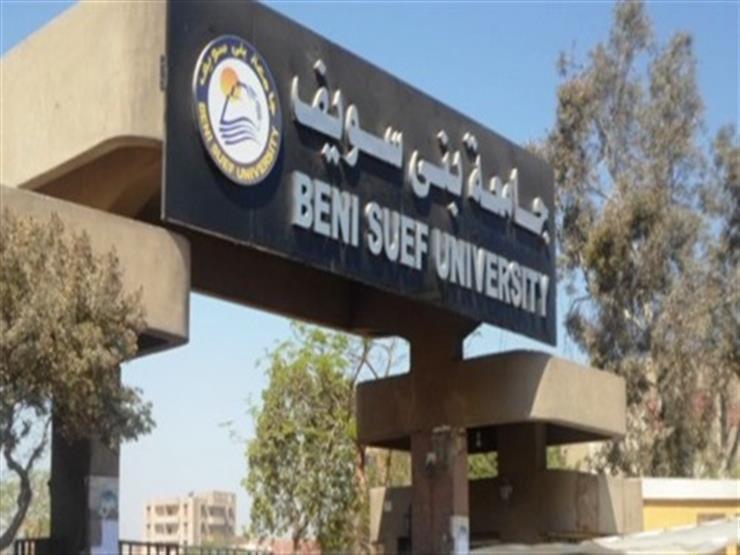 رئيس جامعة بني سويف: 10 فبراير فتح باب التقدم لمنصب عميد كلية تربية