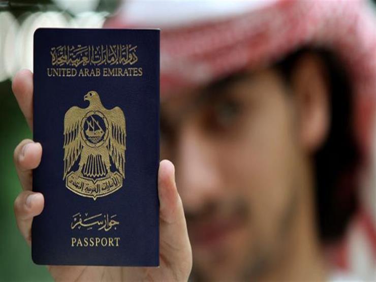 جواز السفر الإماراتي الأقوى في العالم.. ما هو ترتيب مصر؟