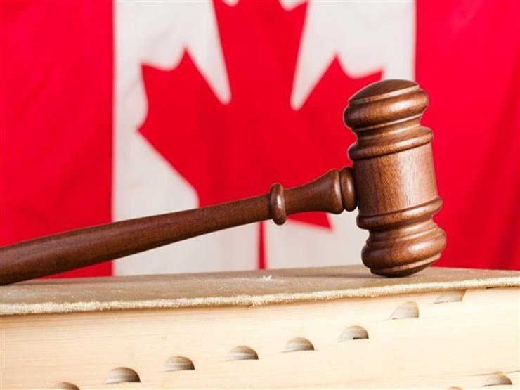 نتيجة بحث الصور عن محكمة كندية