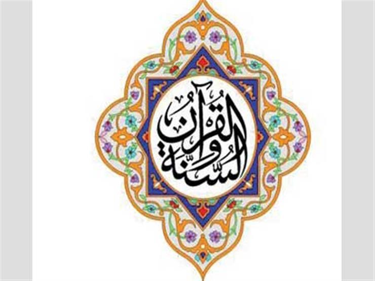 مُستشهداً بتوبة بيرم التونسي.. المفتي السابق يحذر: هذا الاقتباس من القرآن والسنّة حرام