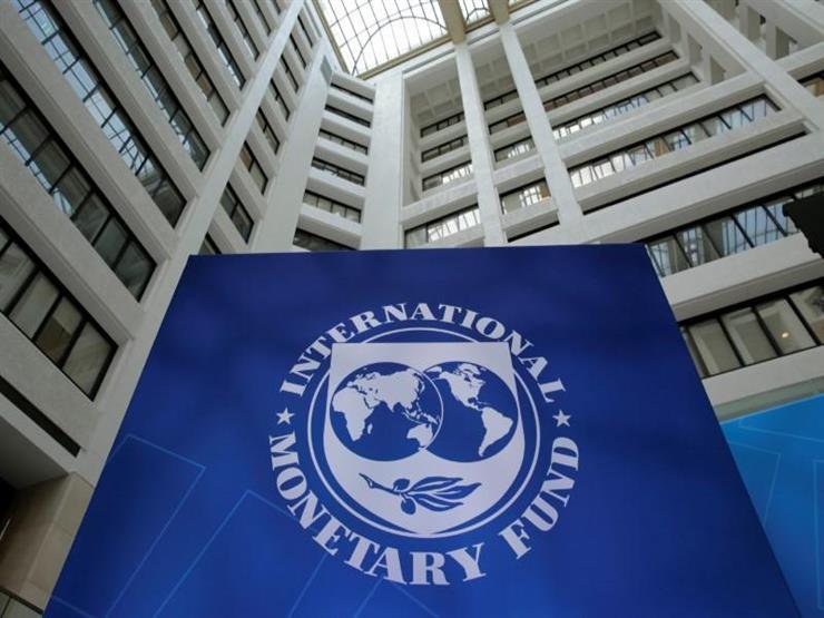 صندوق النقد: اقتصاد مصر سيواصل نموه القوي في 2019 رغم التباطؤ العالمي