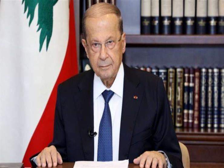 عون: نأمل في التوصل لاتفاق يحفظ حقوق لبنان البحرية