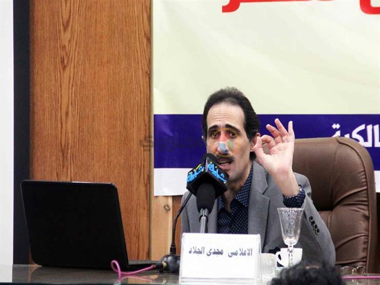 الجلاد لطلاب إعلام القاهرة: الصحافة تعاني من أزمة..  وعليكم الاستفادة من التطور التكنولوجي