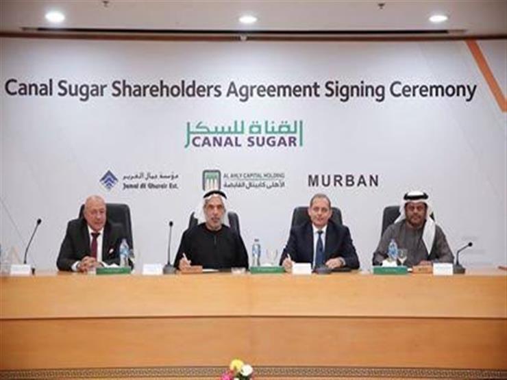 اتفاق بين الأهلي كابيتال والغرير وموريان لإنشاء أكبر مصنع سكر في العالم