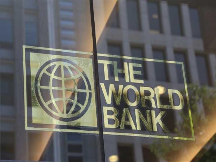البنك الدولي: مصر بدأت جني ثمار الإصلاح الاقتصادي