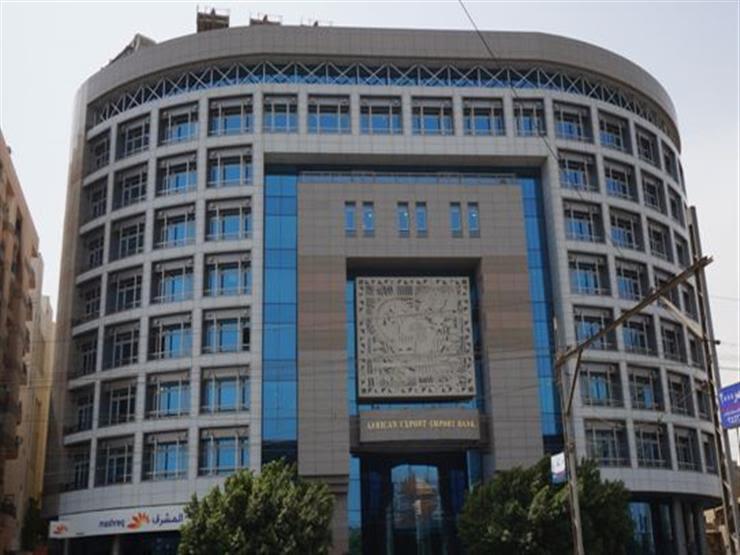 """""""أفريكسيم بنك"""" يعتزم رفع سقف مصر الائتماني لعام ٢٠١٩"""