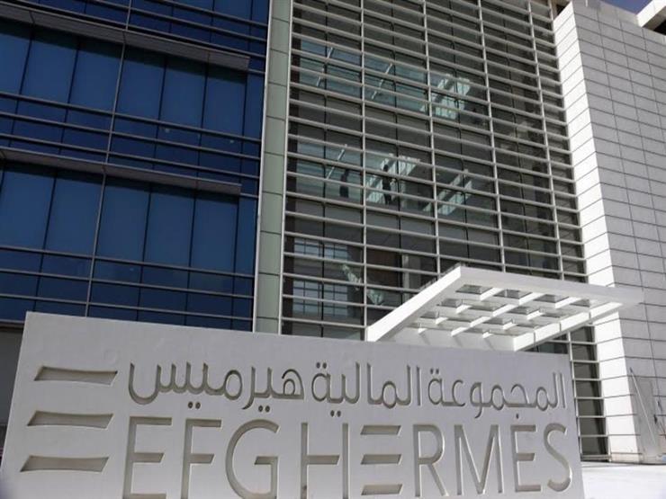 هيرميس تتوقع خفض أسعار الفائدة 2% في عام 2019