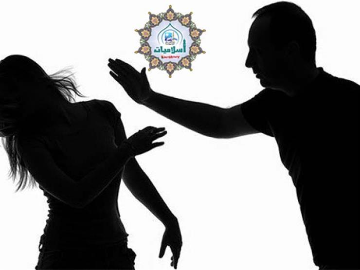 ما حكم الدين في إهانة الزوجة؟ .. الأزهر يجيب بالفيديو