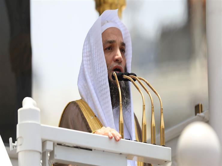 خطيب المسجد الحرام عن التفاوت في الأرزاق: العبدُ حرٌّ إن قَنِعْ.. والحرُّ عبدٌ إن طمِع