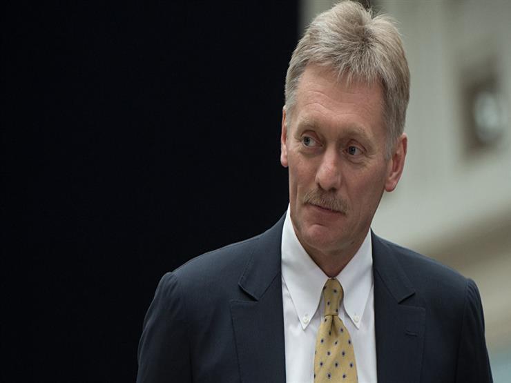 الكرملين: الضغوط غير المبررة على إيران دفعتها لتقليص التزاماتها بالاتفاق النووي
