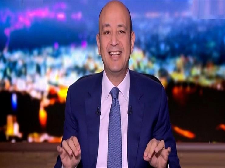 بالفيديو| عمرو أديب يزف بُشرى سارة للمصريين بشأن سد النهضة