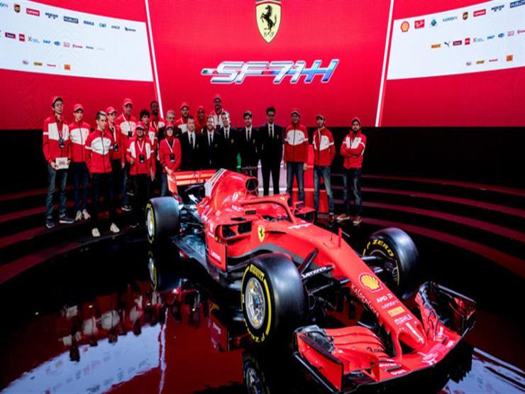 فريق فيراري يعلن عن موعد تقديم سيارته الجديدة في فورمولا-1