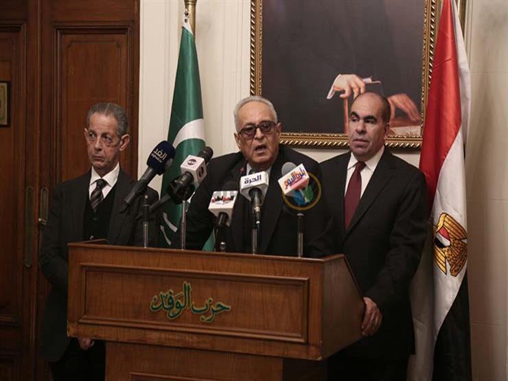 حزب الوفد يطالب بـ270 عضوًا في مجلس الشيوخ