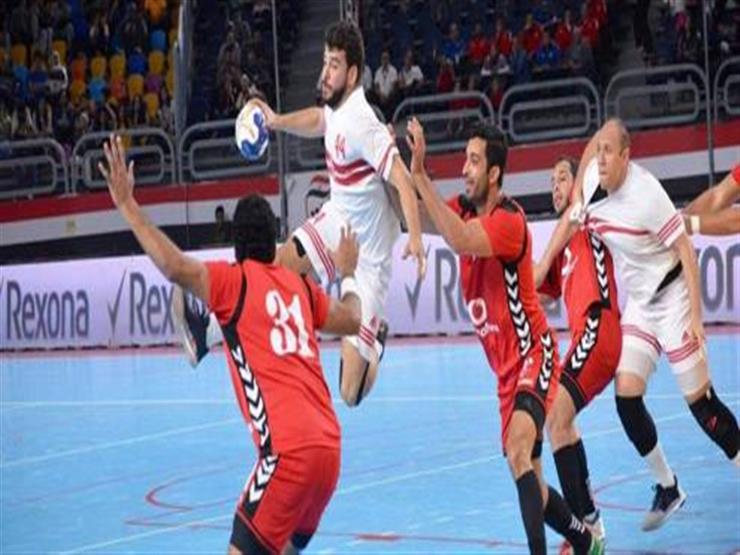 كرة يد.. الأهلي يواجه الشرطة والزمالك مع ملوي في كأس مصر