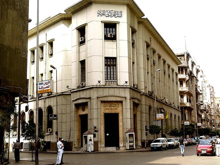 المركزي يخاطب البنوك لإيقاف عملیات الدفع الموجھة لشراء العملات المشفرة