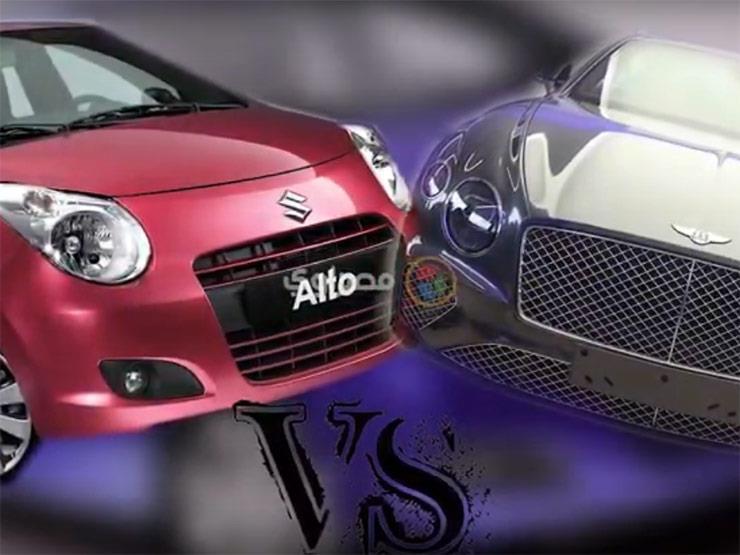 """مقارنة """"مجنونة"""".. أرخص سيارة في مصر تواجه السيارة الأغلى"""