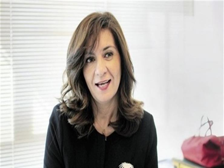 """في فعاليات الختام.. وزيرة الهجرة تكرم علماء مؤتمر """"مصر تستطيع بالتعليم"""""""