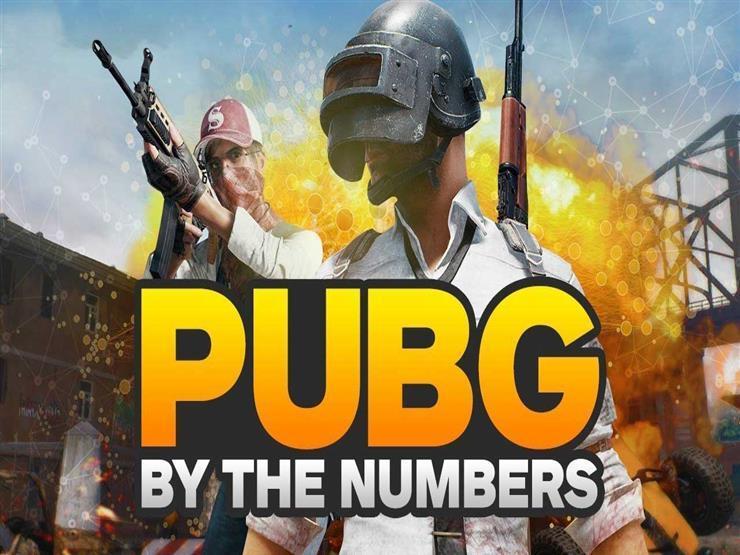 """لعبة """"PUBG"""" تحقق دخلاً أكثر من مليون دولار يوميًا"""