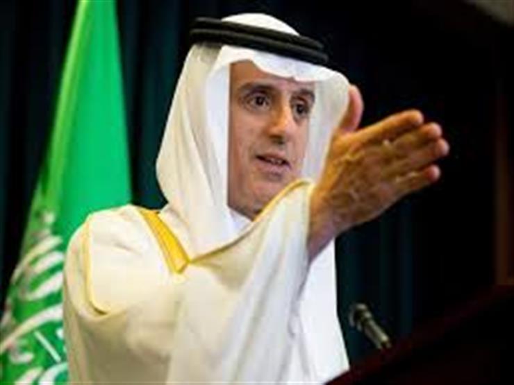 """السعودية: المجتمع الدولي """"مجمع"""" على رفض سياسات إيران العدوانية والتوسعية"""