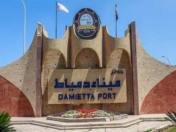 ميناء دمياط يستقبل 13 سفينة ويصدر 7 آلاف طن فوسفات اليوم